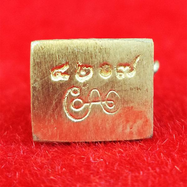 ท้าวเวสสุวัณ รุ่นเจ้าสัว รุ่นแรก เนื้อทองกระดิ่ง หลวงปู่แขก วัดสุนทรประดิษฐ์ จ.พิษณุโลก สุดยอดมวลสาร 2