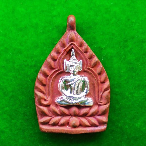 เหรียญเจ้าสัวทองคำ ๑๖๘ ป๊ชาตกาล หลวงปู่บุญ ขนธโชติ แยกชุดกรรมการ เนื้อสตางค์แดงโบราณ No.554