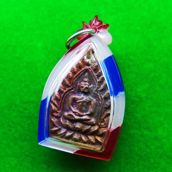 เหรียญเจ้าสัว 4 ตำรับหลวงปู่บุญ วัดกลางบางแก้ว รุ่นสร้างเขื่อน เนื้อทองแดง พิมพ์ใหญ่ ปี 2559 เลี่ยม