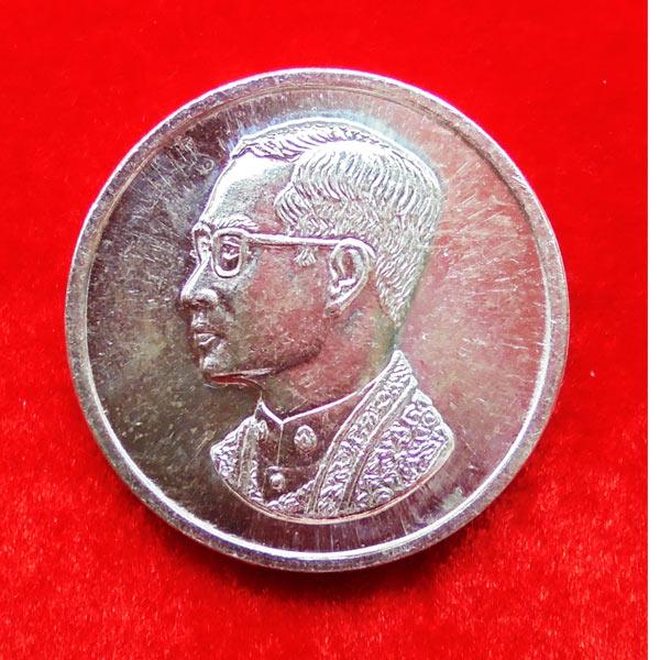 เหรียญคุ้มเกล้า เนื้อเงิน สร้างโรงพยาบาลภูมิพลฯ พิธีใหญ่กองทัพอากาศสร้าง ปี 2522 นิยมมาก 61