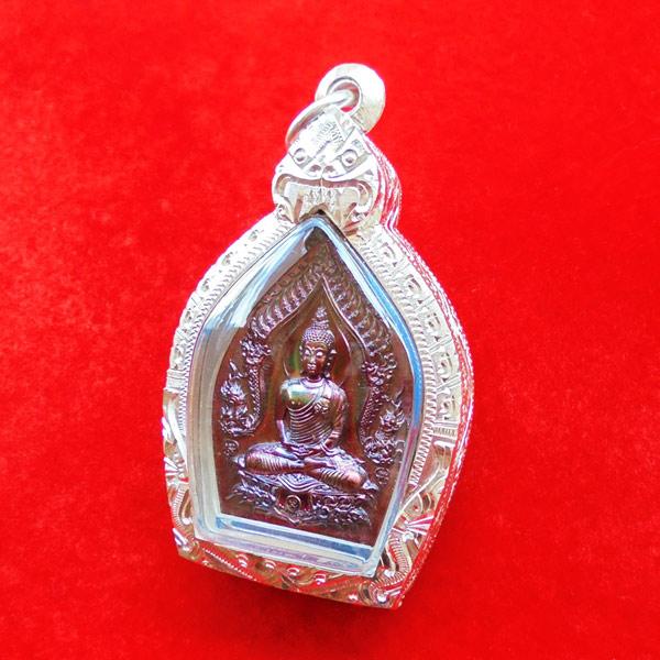 เหรียญเจ้าสัวมหาเศรษฐี เนื้อทองแดงรุ้ง หลวงปู๋จันทร์ โชติโก วัดน้ำแป้งวนาราม และพระมหาสุรศักดิ์