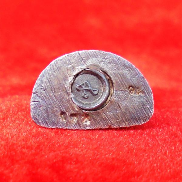 พระกริ่งไพรีพินาศ๘๔ สตรีวัฒโนทัยพายัพ เนื้อเงิน พุทธาภิเษกโดยสมเด็จพระญาณสังวร ปี 2534 สวยหายาก 4