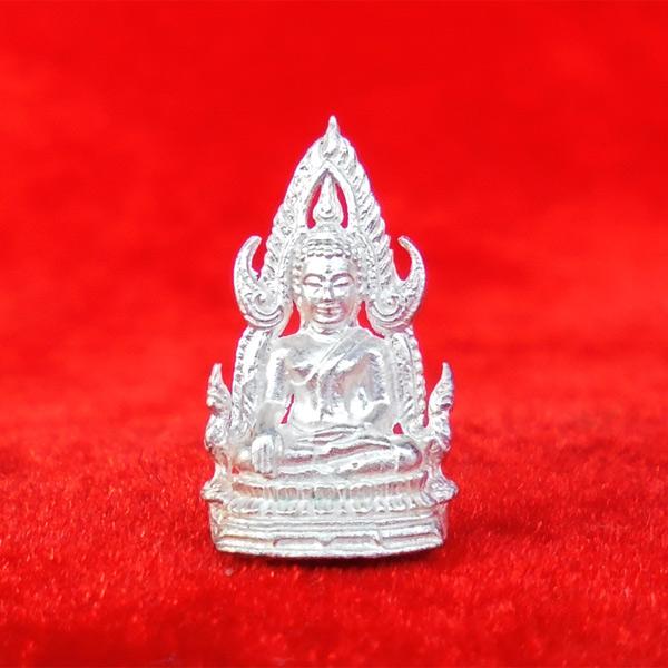 พระพุทธชินราช พิมพ์จิ๋ว สูง 1.3 ซม. เนื้อเงินชนวนหล่อในพิธีนำฤกษ์ รุ่นมหาจักรพรรดิ ปี 2555 เล็กๆสวย