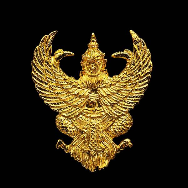 พญาครุฑ รุ่นอกแอ่นหลัง ว. มีบุญ มีวาสนา หลวงพ่อวราห์ วัดโพธิทอง เนื้อกะไหล่ทอง ปี 2541 สภาพสวยเดิม 1