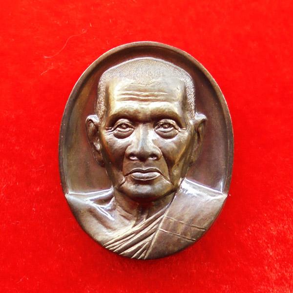 เหรียญรูปใข่หลังเต่า หลวงปู่เจือ วัดกลางบางแก้ว ที่ระลึกฉลองอายุ 79 ปี เนื้อนวโลหะ ปี 2547
