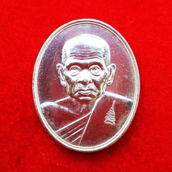 เหรียญรูปใข่รูปเหมือน หลวงปู่เจือ วัดกลางบางแก้ว รุ่นไตรมาส เนื้อเงิน ปี 2550 เลข 82 สวยมาก