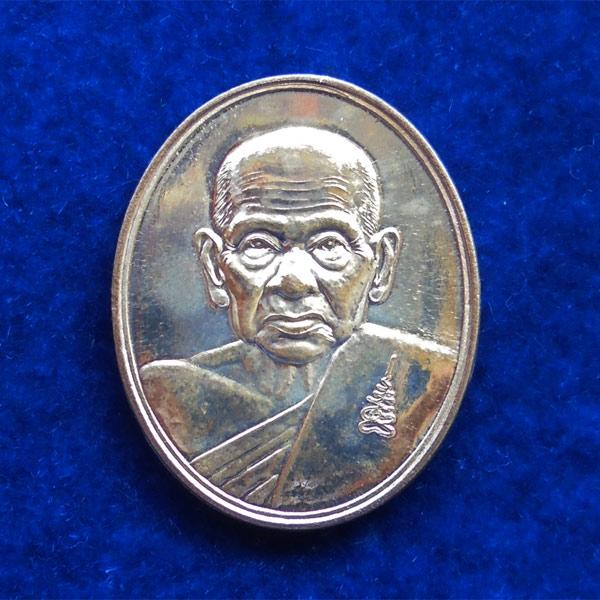 เหรียญรูปใข่รูปเหมือน หลวงปู่เจือ วัดกลางบางแก้ว รุ่นไตรมาส เนื้อเงิน ปี 2550 เลขเรียง 456  สวยมาก