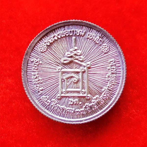 เหรียญล้อแม็กซ์ขอบเฟือง หลวงพ่อเกษม เขมโก เนื้อเงิน ปี 2537 เด่นครบเครื่องทุกด้าน 1