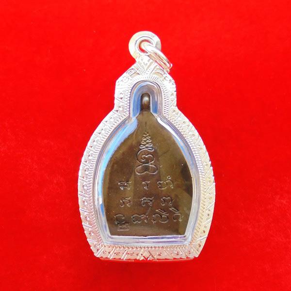 เหรียญเจ้าสัว ตำรับหลวงปู่บุญ วัดกลางบางแก้ว รุ่น 2 เนื้อนวโลหะ ปี 2535 พระเครื่องแห่งความร่ำรวย 2