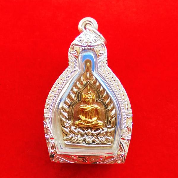 เหรียญเจ้าสัวทองคำ ๑๖๘ ป๊ชาตกาล หลวงปู่บุญ ขนธโชติ แยกชุดกรรมการ เนื้อทองขาวหน้าทองชนวน 1