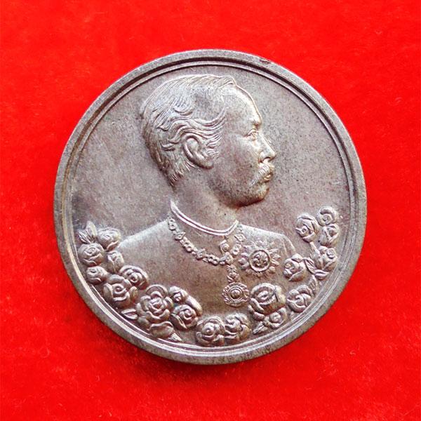 เหรียญรัชกาลที่ 5 หลังนารายณ์ทรงครุฑประทับราหู เนื้อนวโลหะ พิมพ์ใหญ่ วัดแหลมแค ปี 2536 สวย สุดหายาก