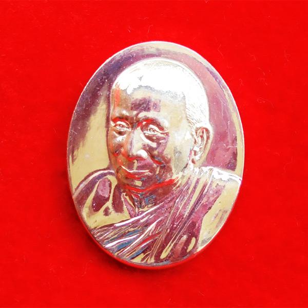เหรียญพระรูปเหมือน สมเด็จพระญานสังวร สมเด็จพระสังฆราช สกลมหาสังฆปริณายก เนื้อเงิน วัดบวรนิเวศ ปี 51