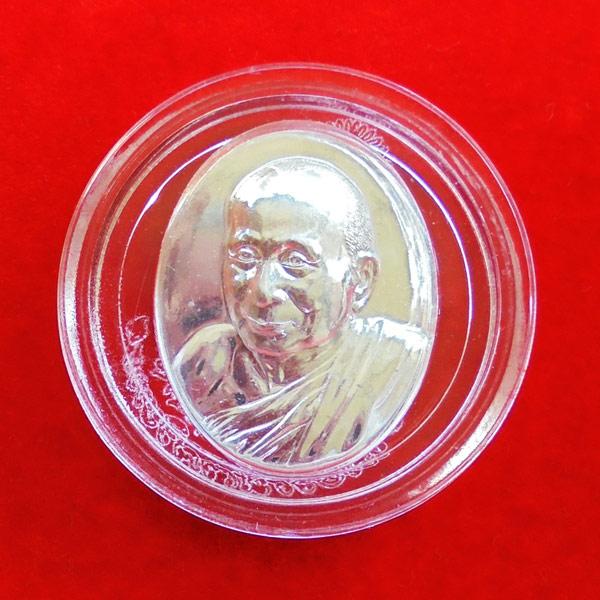เหรียญพระรูปเหมือน สมเด็จพระญานสังวร สมเด็จพระสังฆราช สกลมหาสังฆปริณายก เนื้อเงิน วัดบวรนิเวศ ปี 51 3