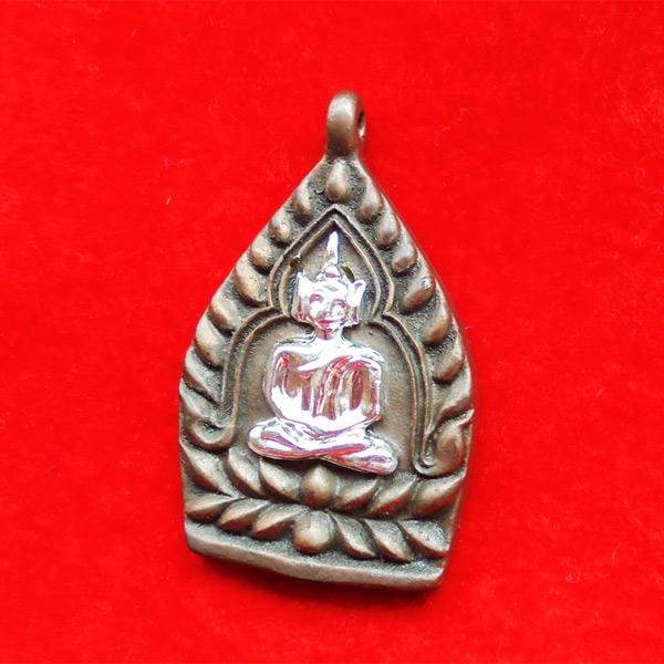 เหรียญเจ้าสัวทองคำ ๑๖๘ ป๊ชาตกาล หลวงปู่บุญ ขนธโชติ แยกชุดกรรมการ เนื้อนวโลหะหน้ากาก No.12