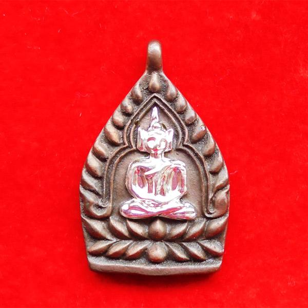 เหรียญเจ้าสัวทองคำ ๑๖๘ ป๊ชาตกาล หลวงปู่บุญ ขนธโชติ แยกชุดกรรมการ เนื้อนวโลหะหน้ากาก No.12 1