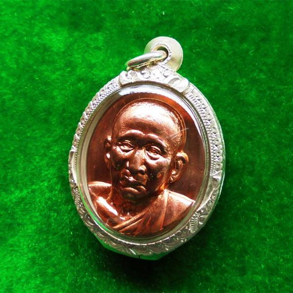 เหรียญกษาปณ์พระรูปเหมือนสมเด็จพระญาณสังวร สมเด็จพระสังฆราช หลังภปร.เนื้อทองแดง วัดบวรนิเวศ ปี 52