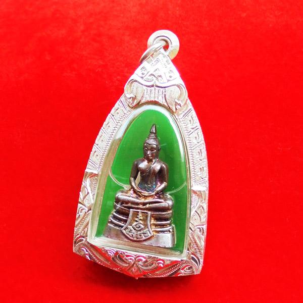 สวยที่สุด พระพุทธโสธร ลอยองค์ กรมศุลกากรครบรอบ 120 ปี เนื้อเงิน ปี 2537 สวยมาก พร้อมตลับเงิน