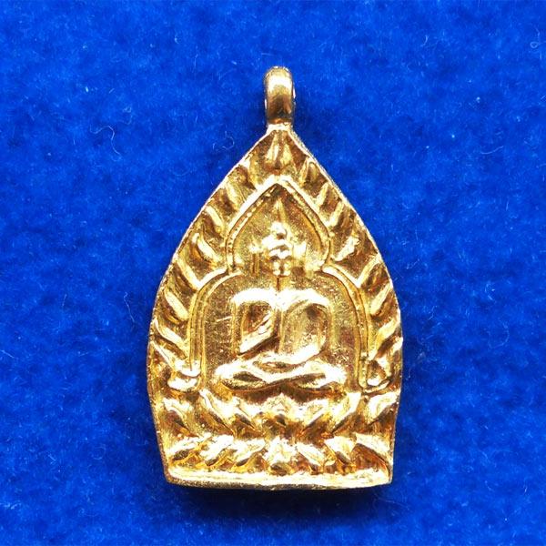 เหรียญเจ้าสัว ประทานพร ๘๘ รุ่นแรก หลวงพ่อจรัญ วัดอัมพวัน เนื้อทองทิพย์ เลข ๔๙๔๙ ปี 2557 สวยหายาก