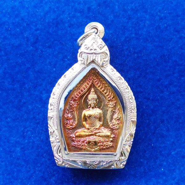 เหรียญเจ้าสัวมหาเศรษฐี เนื้อทองแดงรุ้ง หลวงปู๋จันทร์ โชติโก วัดน้ำแป้งวนาราม และพระมหาสุรศักดิ์ สวย 1