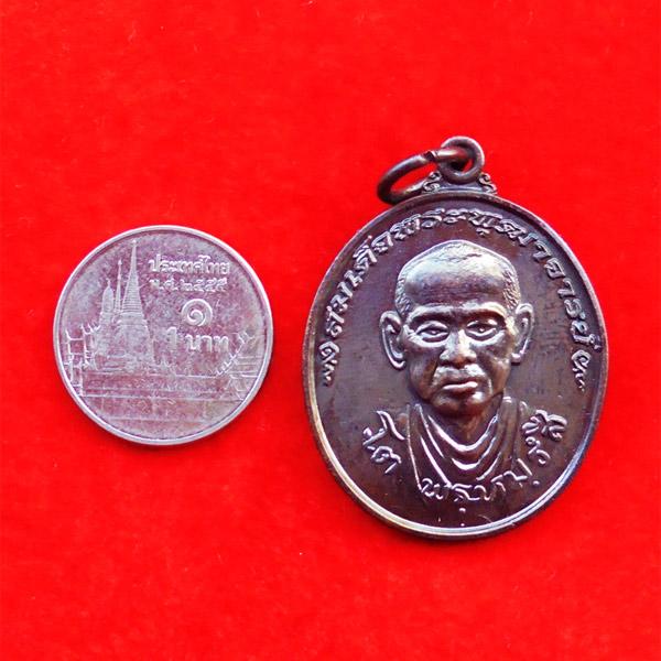 เหรียญรูปใข่ สมเด็จโต พรหมรังสี วัดบางขุนพรหม รุ่นอมตมหามงคล เนื้อทองแดง พิมพ์ใหญ่ ปี 2554 นิยมครับ 3