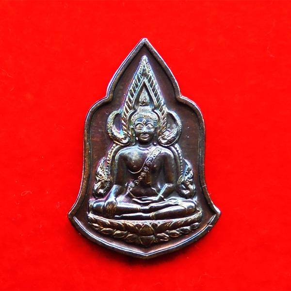เหรียญพระพุทธชินราชหมื่นยันต์ เนื้อนวโลหะ  พิธีใหญ่ วัดสุทัศนเทพวราราม ที่ระลึก 72 ปี พุทธสมาคม