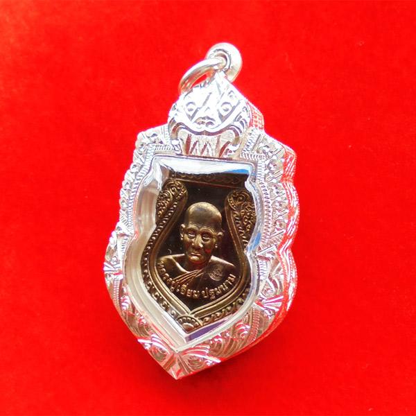 เหรียญเสมา หลวงปู่เอี่ยม วัดสะพานสูง เนื้อนวโลหะ รุ่น 120 ปีละสังขาร หลวงปู่เอี่ยม สวยมาก