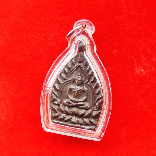 เหรียญเจ้าสัว รุ่นแรก หลวงพ่อพร วัดบางแก้ว เนื้อนวโลหะ ปี 2555 พร้อมรอยจาร สวยเข้มขลังมาก เลี่ยมแล้ว