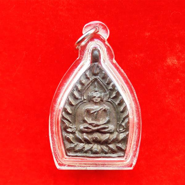 เหรียญเจ้าสัว รุ่นแรก หลวงพ่อพร วัดบางแก้ว เนื้อนวโลหะ ปี 2555 พร้อมรอยจาร สวยเข้มขลังมาก เลี่ยมแล้ว 1