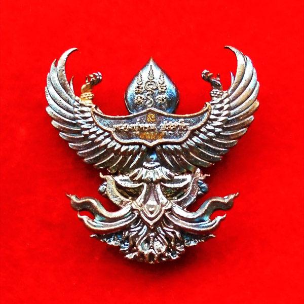 พญาครุฑมหาอำนาจ รุ่นแรก หลวงปู่ทวน วัดโป่งยาง จ.จันทรบุรี เนื้อชนวนผิวรุ้ง ปี 2560 เลขสวย 5945 1