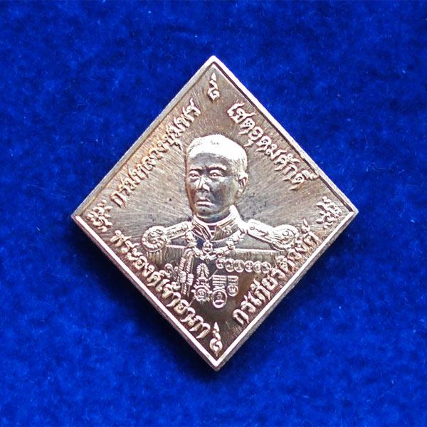 เหรียญข้าวหลามตัดกรมหลวงชุมพร รุ่นบูรพาบารมี เนื้อทองแดงอาบเงิน หลวงพ่อรัตน์ วัดป่าหวาย เลข ๓๓๕๕