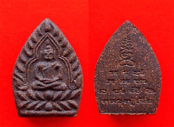 พระพิมพ์เจ้าสัว เนื้อผงยาวาสนาจินดามณี หลวงปู่เจือ วัดกลางบางแก้ว ปี 2551 สุดนิยม หายาก 2
