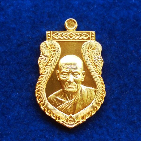 เหรียญเสมาหลวงปู่เอี่ยม ปฐมนาม วัดสะพานสูง เนื้อกะไหล่ทองสวยเหมือนทองคำ โค้ดกรรมการ รุ่นฟ้าลั่น