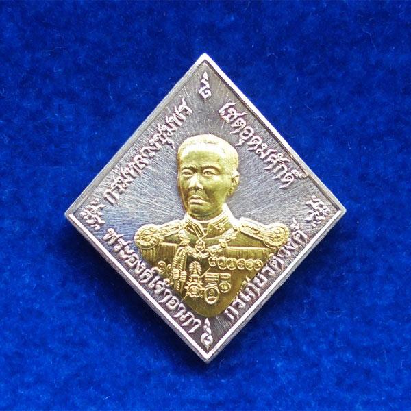เหรียญแจกทหาร EOD ข้าวหลามตัด บูรพาบารมี หลวงพ่อรัตน์ วัดป่าหวาย เนื้อทองแดงอาบเงินหน้ากากปลอกลูกปืน
