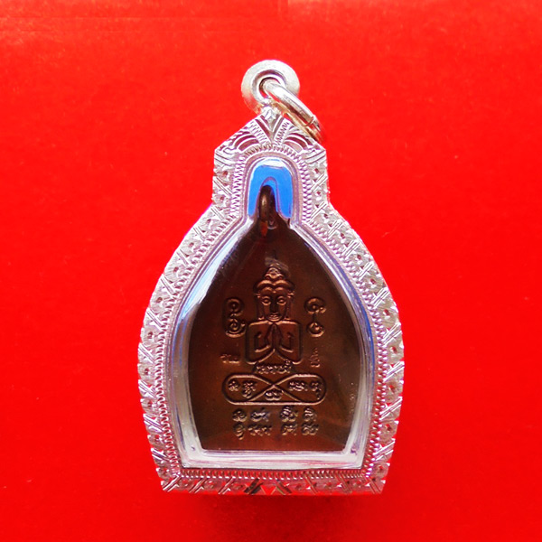 เหรียญหล่อเจ้าสัว เนื้อขี้นกเขาเปล้า หลวงปู่บุญ อาจาโร วัดนิลาวรรณฯ เพชรบูรณ์ ปี 2556 ตลับเงิน 2