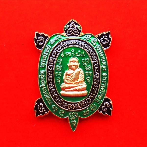 เหรียญพญาเต่าเรือน หลวงพ่อเงิน รุ่น เงินมงคล มหาเศรษฐี เนื้อทองทิพย์ลงยาสีเขียว จากชุดกรรมการ ปี 61