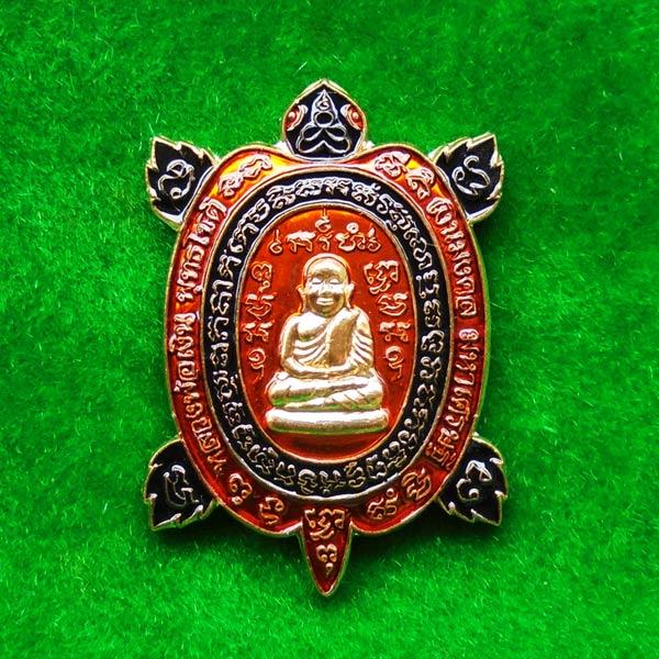 เหรียญพญาเต่าเรือน หลวงพ่อเงิน รุ่น เงินมงคล มหาเศรษฐี เนื้อทองทิพย์ลงยาสีแสด จากชุดกรรมการ ปี 61