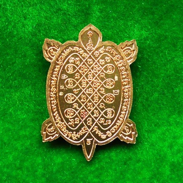 เหรียญพญาเต่าเรือน หลวงพ่อเงิน รุ่น เงินมงคล มหาเศรษฐี เนื้อทองทิพย์ลงยาสีแสด จากชุดกรรมการ ปี 61 1