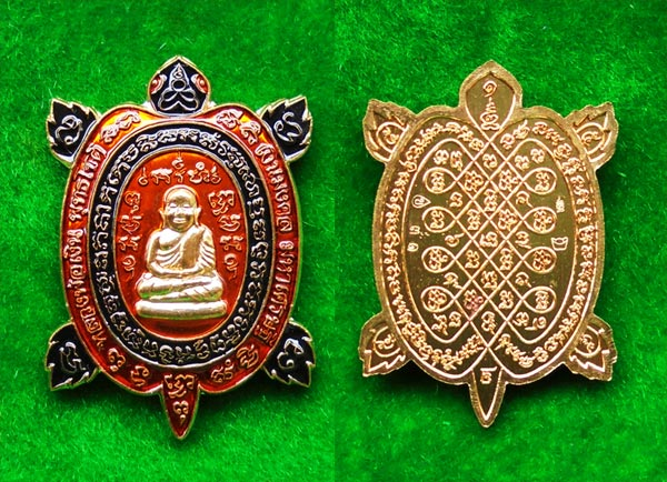 เหรียญพญาเต่าเรือน หลวงพ่อเงิน รุ่น เงินมงคล มหาเศรษฐี เนื้อทองทิพย์ลงยาสีแสด จากชุดกรรมการ ปี 61 2