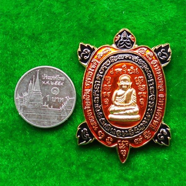 เหรียญพญาเต่าเรือน หลวงพ่อเงิน รุ่น เงินมงคล มหาเศรษฐี เนื้อทองทิพย์ลงยาสีแสด จากชุดกรรมการ ปี 61 3