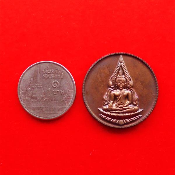 เหรียญพระพุทธชินราช 80 พรรษา สมเด็จพระสังฆราช เนื้อทองแดง ปี 2536 พระเครื่องพิธีใหญ่ สุดสวย หายาก 3