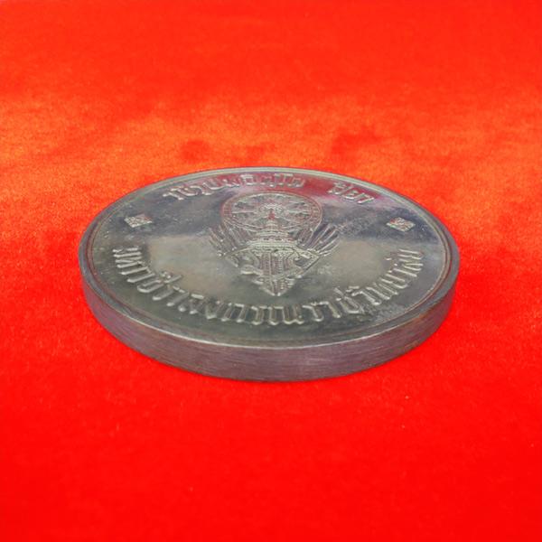 เหรียญ ร. 10 ทรงผนวช เนื้อดีบุกผสมตะกั่ว ขนาด 7 เซนติเมตร มหาวชิราลงกรณราชวิทยาลัยจัดสร้าง องค์ 9 2