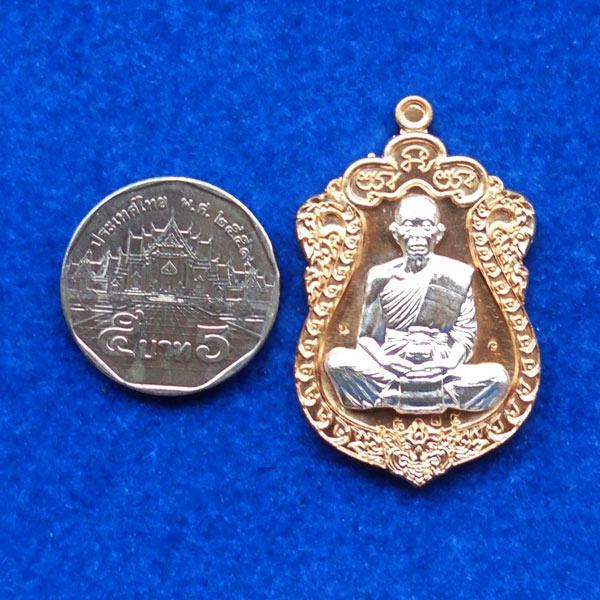 เหรียญเสมา หลังหนุมาน รุ่นมนต์มหากาฬ หลวงพ่อคูณ วัดบ้านไร่ เนื้อนวะหน้ากากเงิน ปี 2557 เลขสวย ๘๐๔ 3