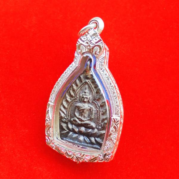 เหรียญเจ้าสัว 4 ตำรับหลวงปู่บุญ วัดกลางบางแก้ว รุ่นสร้างเขื่อน เนื้อนวโลหะ ปี 2559 ใส่ตลับเงิน