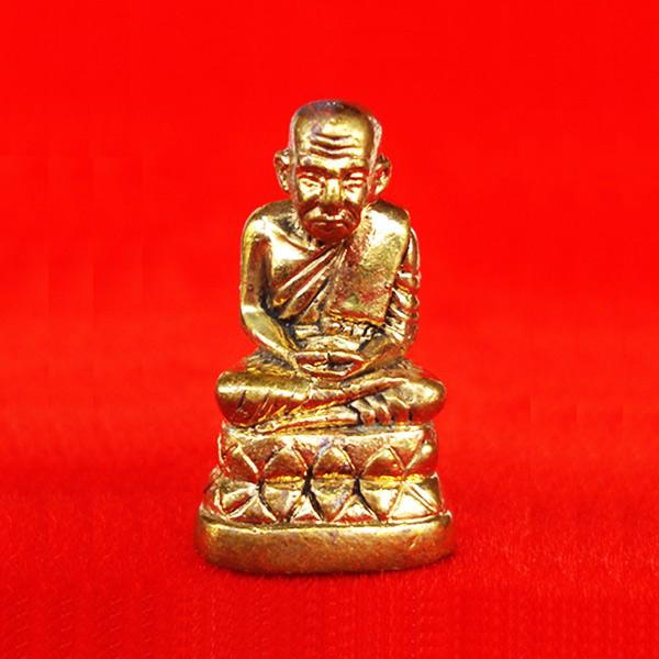 กริ่งหลวงพ่อทวด พิมพ์บัวรอบ เนื้อทองเหลืองก้นเงิน รุ่นเลื่อนสมณศักดิ์ อ.ประสูติ วัดในเตา ปี 2553