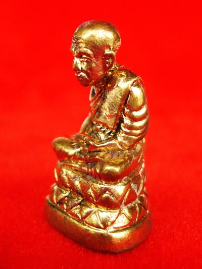 กริ่งหลวงพ่อทวด พิมพ์บัวรอบ เนื้อทองเหลืองก้นเงิน รุ่นเลื่อนสมณศักดิ์ อ.ประสูติ วัดในเตา ปี 2553 3