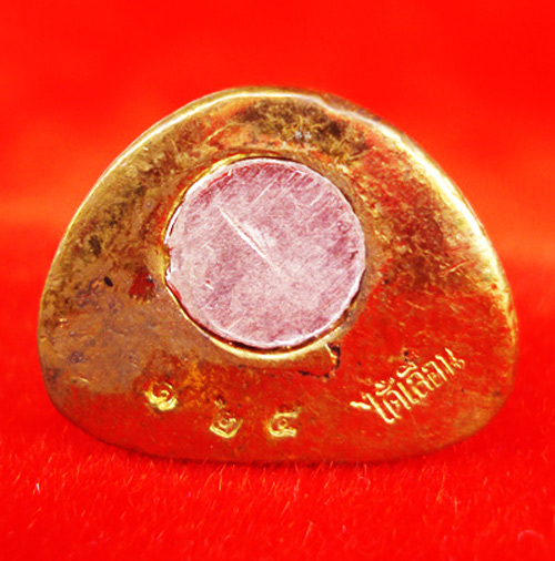 กริ่งหลวงพ่อทวด พิมพ์บัวรอบ เนื้อทองเหลืองก้นเงิน รุ่นเลื่อนสมณศักดิ์ อ.ประสูติ วัดในเตา ปี 2553 4