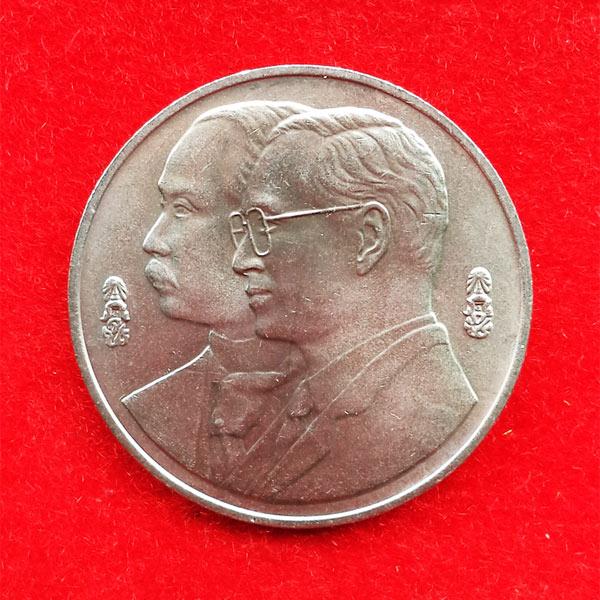 อยากรวยต้องมี เหรียญพระคลังมหาสมบัติที่ระลึกครบ 100 ปี การนำธนบัตรออกใช้เป็นครั้งแรก ปี 2545 1