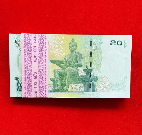 รุ่นสุดท้าย ธนบัตร 20 บาท จำนวน 1 แหนบ 100 ใบ เลขเรียงกัน หน้า ร.9 หลังพ่อขุนราม UNC สวยกริ๊บ 1