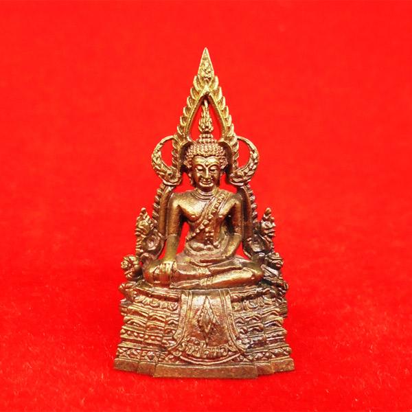 พระพุทธชินราช รุ่นปิดทอง ปี 2547 เนื้อสำริด พิมพ์ใหญ่ สูง 3 ซม. เลข 263 สภาพสวย น่าบูชา หายาก
