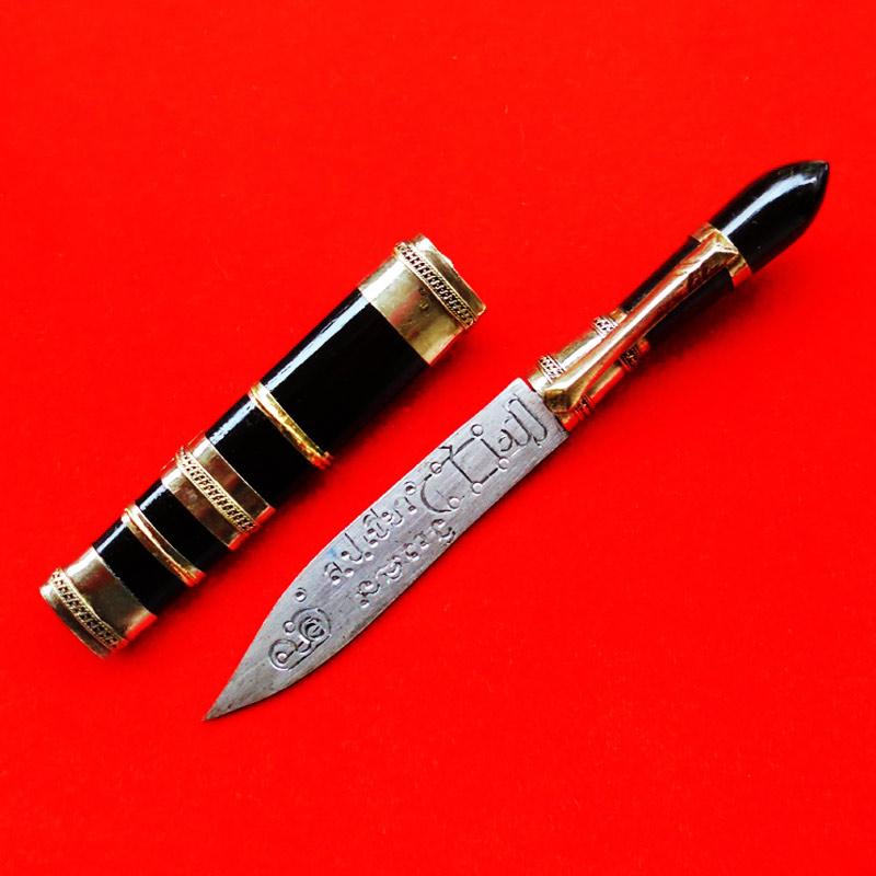 มีดหมอปากกา พ่อท่านเขียว วัดห้วยเงาะ ไม้งิ้วดำ ใบมีดขนาดยาว 3 นิ้ว ปี 2554 สวยเข้มขลัง เลขสวย 977 3